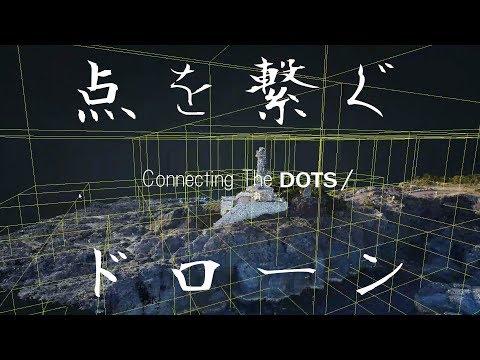 空撮動画02